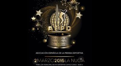 La Gala Nacional del Deporte de la AEPD
